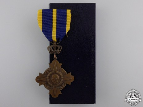 Merchant Navy War Cross, in Bronze Obverse