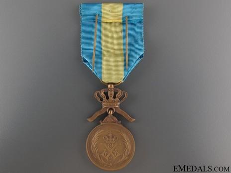 Bronze Medal (1888-1951) Reverse