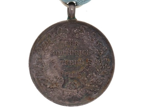 Long Service Award for Workers in the Army Workshops, Silver Medal Reverse