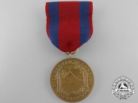 Bronze Medal (for Navy) Obverse