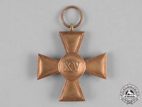 Army Long Service Decoration (Anhalt), 1914, I Class for 15 Years Reverse