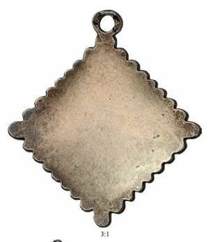 Order of Saint George, I & II Class Miniature Breast Star Reverse