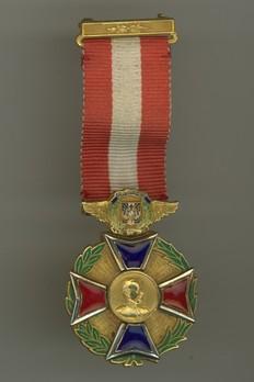 Order of Air Merit, II Class Obverse