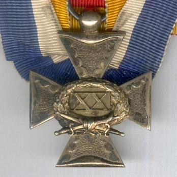 Long Service Type II, Cross (for 20 Years) Obverse