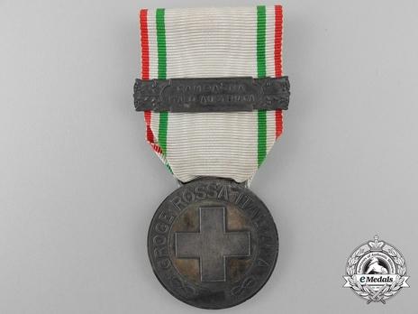 Italian Red Cross Medal of Merit, in Silver Obverse