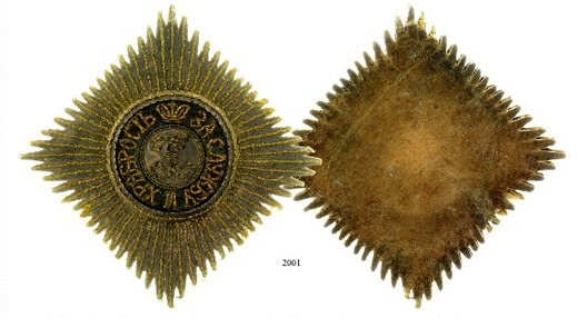 Order of Saint George, I & II Class Breast Star (Embroidered)