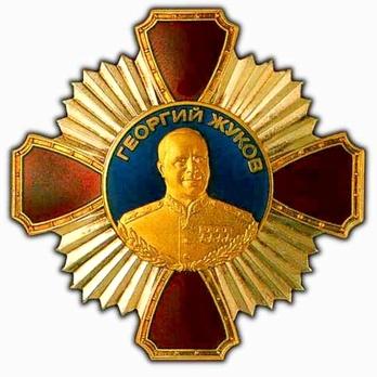 Order of Zhukov Gold Medal Obverse