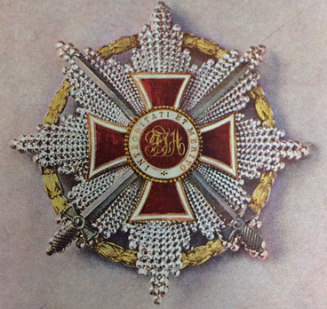 Order of Leopold, Type III, Military Division, Grand Cross Breast Star (with silver swords)