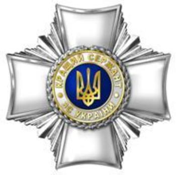 Best Sergeant Badge (White) Obverse