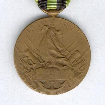 """Medal (with """"ENGAGÉ VOLONTAIRE"""" clasp, stamped """"GEORGES LEMAIRE"""") (by Arthus-Bertrand) Reverse"""