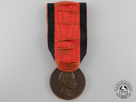 Bronze Medal (with right facing portrait) (by Royal Mint) Obverse