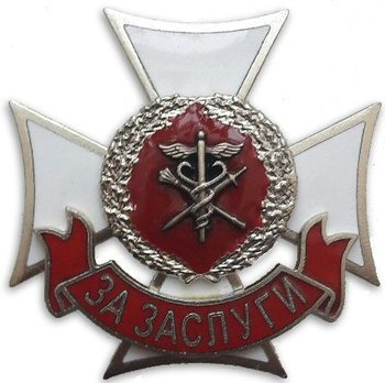 Distinction to the Ground Troops Cross Decoration Obverse