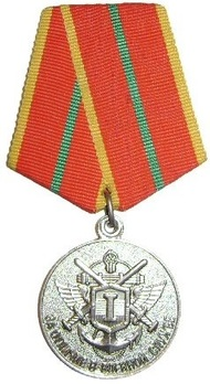Distinguished Military Service I Class Medal (1995 issue) Obverse
