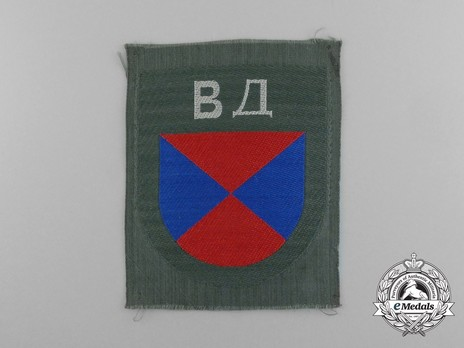 Don Cossacks Sleeve Insignia (2nd version) Obverse