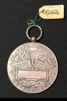Medal of Honour for Aviation, Silver Medal (without wings clasp, 1921-1932) Reverse