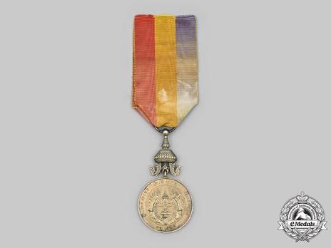 Medal of Sisowath I, in Gold