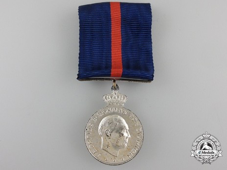 Long Service and Good Conduct Medal, II Class Obverse