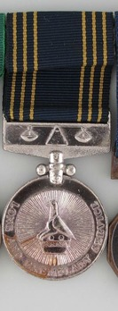 Efficiency Medal (Police Full-Time) Obverse