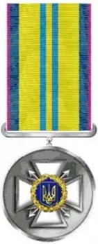 Ukrainian Foreign Intelligence Service Long Service Medal, for 15 Years Obverse