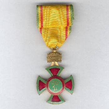 Order of Emperor Menelik II, Knight Reverse