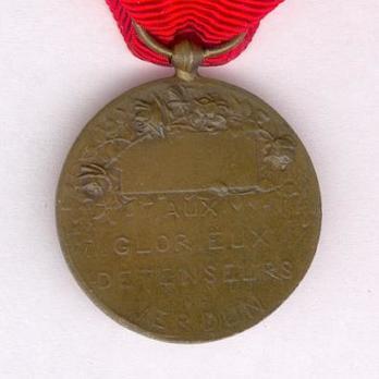 """Bronze Medal (stamped """"G. PRVDHOMME"""") Reverse"""