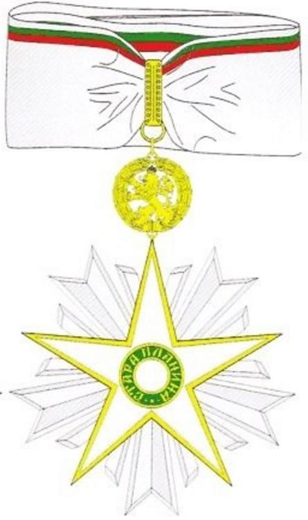 Order+of+stara+planina%2c+ii+class