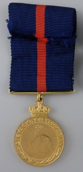 Long Service and Good Conduct Medal, I Class Reverse