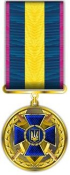 Ukrainian Security Service Long Service Medal, for 25 Years Obverse
