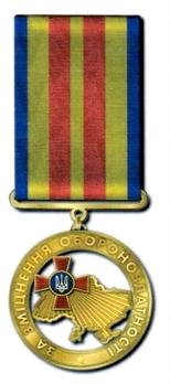 Strengthening the Defence Medal Obverse