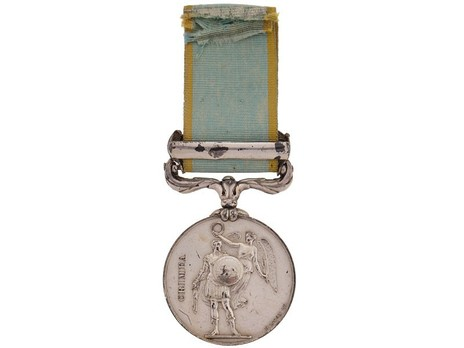 """Silver Medal (with """"AZOFF"""" clasp) Reverse"""