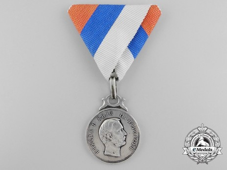 """Commemorative Medal for Valour, 1862, in Silver (stamped """"S"""") Obverse"""