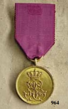 Campaign Medal for 1870/71 (in bronze)