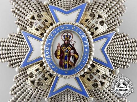 Order of Saint Sava, Type I, II Class Breast Star Obverse