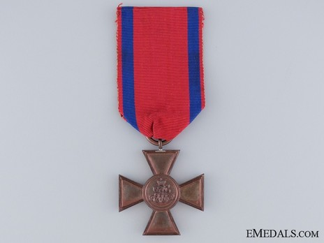 Cross for 18 Years Obverse