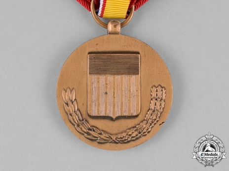 National Defense Service Medal Reverse