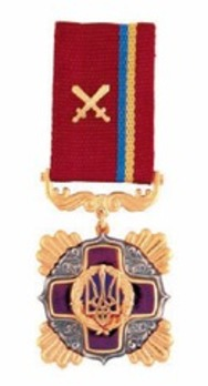 Order of Merit, Military Division, II Class Badge Obverse