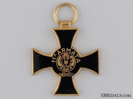 "Miniature Cross (stamped ""G. MORI"") Obverse"