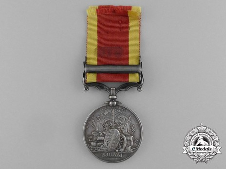 """Silver Medal (with """"CANTON 1857"""" clasp) Reverse"""