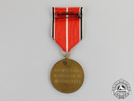 Bronze Merit Medal Reverse