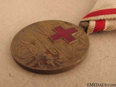 Red Cross Medal, in Gold Obverse