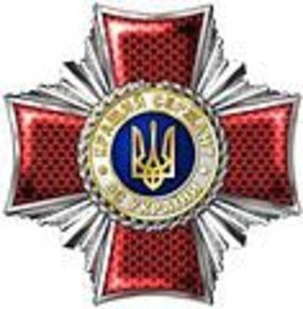 Best Sergeant Badge (Red) Obverse