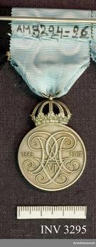 "Silver Medal (rim stamped ""MJV SILVER 1967"") Reverse"