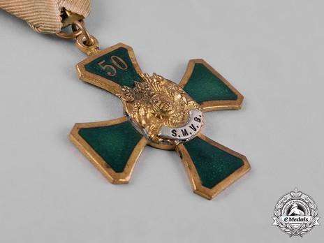 Military Association Confederation Medal, I Class Obverse