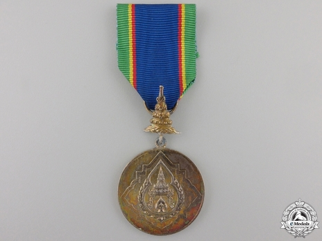 Knight Silver Medal (VII Class) Obverse