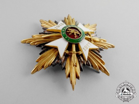 Military Order for Bravery, I Class Grand Officer Breast Star (letters on green background) Obverse