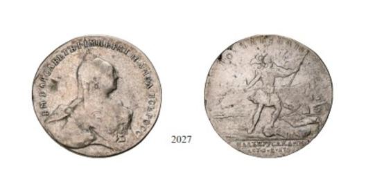 Battle at Kunersdorf, Silver Medal