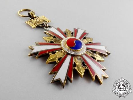 Order of National Security Merit, Type I, I Class Badge (Tongil Medal) Obverse