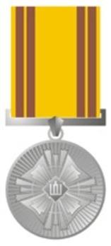 Order of Gediminas, II Class Medal Obverse