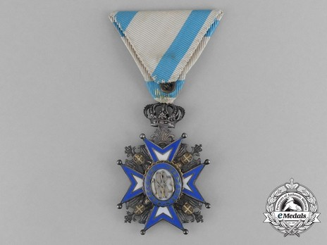 Order of Saint Sava, Type III, V Class Reverse