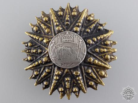 Order of the Supreme Sun (Nishan-i-Almar), Type II, II Class Breast Star Obverse